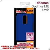 レイ・アウト docomo Optimus LTE L-01D用ラバーコーティングシェルジャケット/マットブルー RT-L01DC3/A