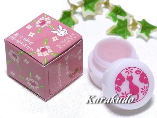 【桜柄の無料ラッピング袋つき】【京都くろちく】 椿堂 練り香水(沈丁花)
