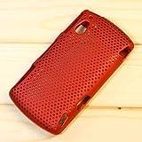 【全10色】Sony Ericsson Xperia Play R800i メッシュケース ハードケース シェルケース  レッド Plastic Case for Xperia Play R800i (1500-7)