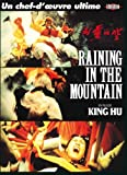 Raining in the Mountain ( Kong shan ling yu ) [ NON-USA FORMAT, PAL, Reg.2 Import - France ]