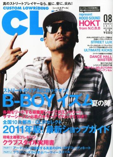 CLR 2011年8月号 大きい表紙画像