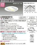 東芝(TOSHIBA)  LEDダウンライト (LEDランプ別売り) LEDD85013