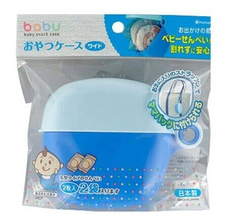 Inomata Baby Wide Mouth Bpa Free Portable Snack Box-Oblate Style(Made In Japan) (Blue)