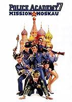 Police Academy 7: Mission in Moskau [OV]