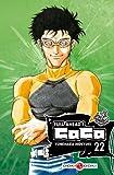 echange, troc Hideyuki Yonehara - Full ahead ! Coco, Tome 22 :