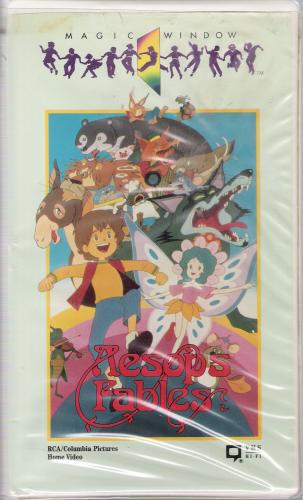 Amazon.com: Aesop's Fables (1983 Toei version, aka Manga