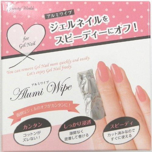 アルミワイプ AWP1201