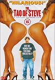 The Tao of Steve [DVD] [Import]