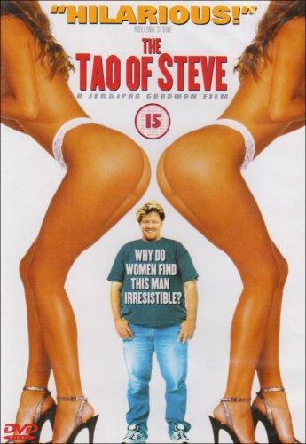 Дао Стива
