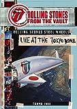 ストーンズ - ライヴ・アット・ザ・トーキョー・ドーム 1990【初回生産限定盤SD Blu-ray+2CD+BONUS DVD/日本語字幕付】