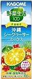 カゴメ 野菜生活100 沖縄シークヮーサーミックス 200ml×24本