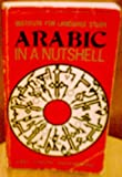 img - for Arabic in a Nutshell book / textbook / text book