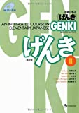 GENKI: An Integrated Course in Elementary Japanese II [Second Edition] 初級日本語 げんき II [第2版]
