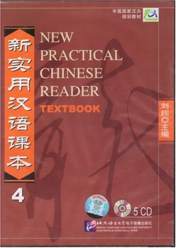 5CDs for New Practical Chinese Reader Textbook Vol. 4...