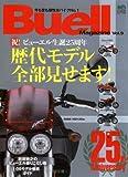 Buell Magazine(ビューエルマガジン)9 (エイムック 1465)