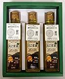 えごま油3ボトルセット(世界オイル国際コンクール‐パリ2012で銀賞)