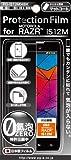 PGA MOTOROLA RA2R 液晶保護フィルム 気泡0マットブラック PG-IS12M04BK