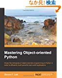Mastering Object Oriented Python (Community Experience Distilled)