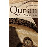 Quran Made Easy: Complete English Translation with Inline Commentary ~ Mufti Afzal Hoosen Elias