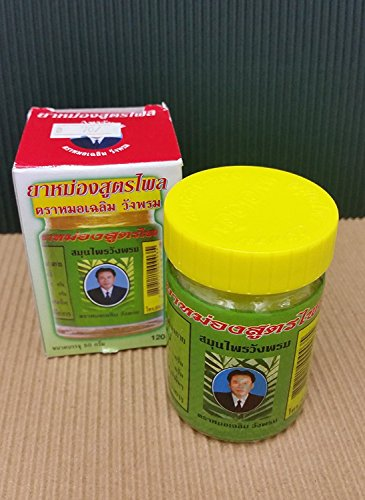 Wangphrom Thai Balm- Herbal Massage/pain Relief/aromatherapy (Lotus Foods Rice Cooker compare prices)
