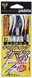 がまかつ(Gamakatsu) キャスティングカマスサビキ S136 12-5