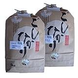 28年産 新米 100% 熊本産 特別栽培米 コシヒカリ 10kg (5kg×2袋) 天草指定 (7分づき(精米後約4.65k×2))