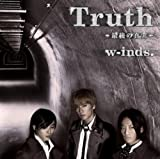 w-inds.「Truth~最後の真実~」