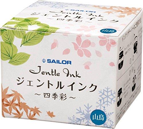 Sailor jentle yamadori pelikan encre (bleu/vert)