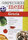 img - for Dizionario del menu per i turisti. Per capire e farsi capire al ristorante. Grecia book / textbook / text book