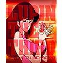 ルパン三世 second-TV. BD-BOX III [Blu-ray]