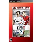 EA BEST HITS FIFA11 ワールドクラスサッカー