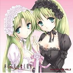 �Ђ��炵�̂Ȃ����� �L�����N�^�[CD Vol.2