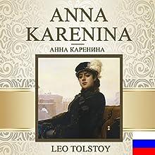 Anna Karenina [Russian Edition] Audiobook by Leo Tolstoy Narrated by Vyacheslav Gerasimov