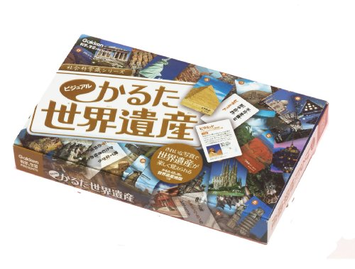 Visual karuta world heritage (japan import)