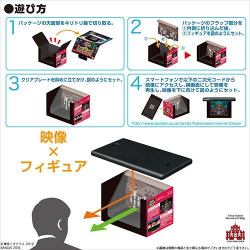 ハコビジョン 6個入 BOX (食玩・ガム)
