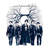 Calling/Breathless(通常盤)