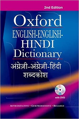 hindi to english dictionary free  for pc full version