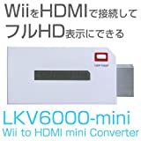 Wii to HDMI mini Converter [LKV6000-mini]