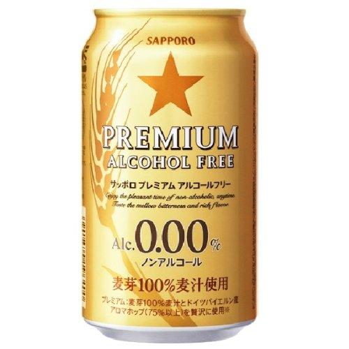 サッポロ プレミアム アルコールフリー 350ml×24本