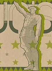 ジョジョの奇妙な冒険 Vol.5 (紙製スリムジャケット仕様)(初回限定版) [DVD]
