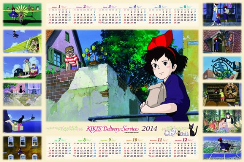 Calendar jigsaw courier service courier service in 2014 of 1000 pieces of witch witch 1000-C142