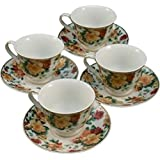 Antique Rose Pattern Child's Size Tea Party Fine Demi Tea Cups And Saucers - Set of Four