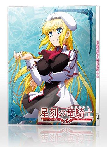 星刻の竜騎士 第2巻 [Blu-ray]