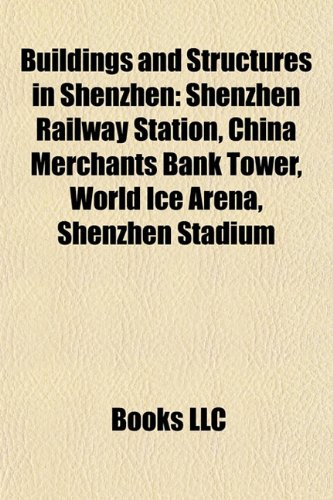 buildings-and-structures-in-shenzhen-buildings-and-structures-in-shenzhen-shenzhen-railway-station-c