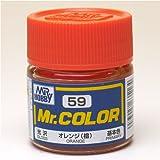 Mr.カラー C59 オレンジ (橙) 【HTRC 3】