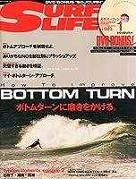 SURFIN' LIFE (サーフィンライフ) 2015年 01月号 [雑誌]