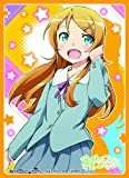 Oreimo My Little Sister Can't Be This Cute KIRINO KOUSAKA Chara Character Card Sleeves Collection No.185 Movic Collection Anime Game TCG CCG MTG by Movic