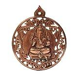 Abhushan Ganesha Black Metal Wall Hanging Idol(16cmx0.5cmx18.5cm)