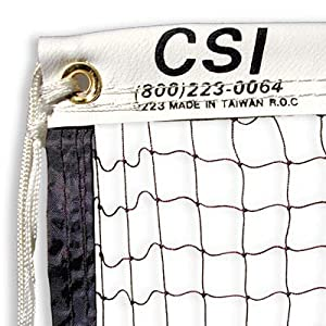 Buy 21-ft Institutional Quality Knotted Nylon Badminton Net by CSI Cannon Sports