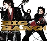 BUZZER BEATER-BREAKERZ